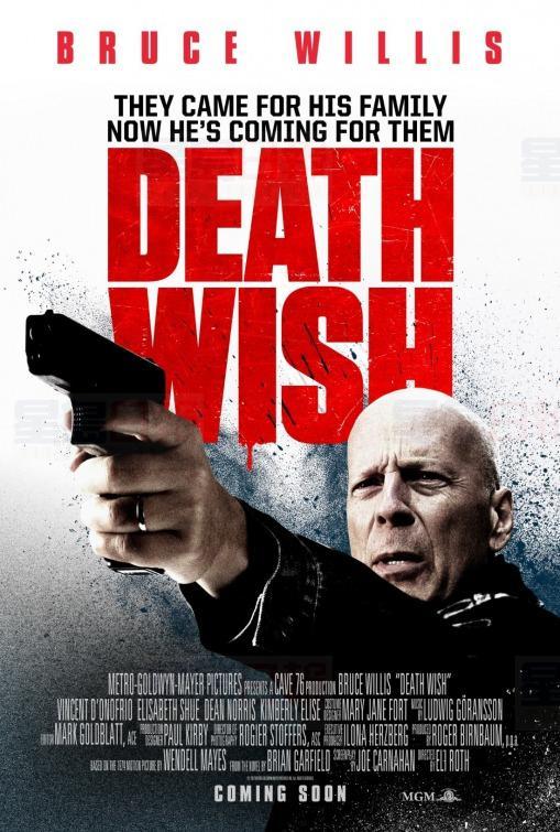 death_wish_ver2