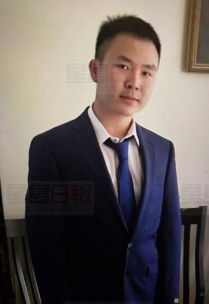 Xuchao Li